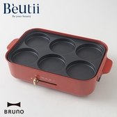 BRUNO 六格式料理盤 BOE021多功能電烤盤 專用配件 原廠公司貨 日本品牌 台灣公司貨 非代購