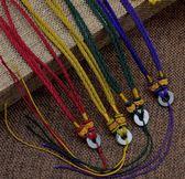 (單條)項鍊繩批發 緬甸玉平安扣玉扣款 ~ 多色可挑~瓔珞繩玉線手工編織