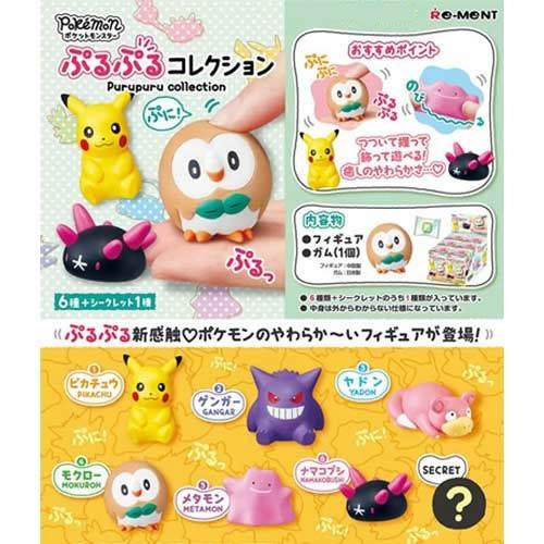 盒裝6個【日本正版】寶可夢 捏捏公仔 盒玩 擺飾 神奇寶貝 捏捏樂 Re-ment - 203751