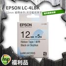 福利品 EPSON LC-4LBK 12mm 緞帶系列 原廠標籤帶