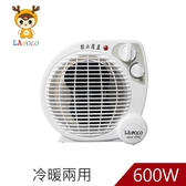 【LAPOLO藍普諾】兩用智慧暖風機(LA-9701)