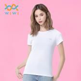 【WIWI】素面防曬排汗涼感衣(純淨白 女S-3XL)