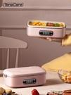 便當盒 Tenscare電熱飯盒可插電加熱保溫免注水煮飯帶飯熱飯菜神器上班族 韓菲兒