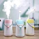 加濕器usb加濕器辦公室usb噴霧加濕靜音學生臥室家用孕婦嬰兒空氣補水噴霧器