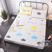 北歐簡約冰絲涼蓆套組 單人床款 附枕頭套 冰絲蓆 冰涼墊 涼蓆 床墊【TA310】《約翰家庭百貨