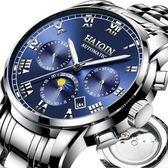 正品全自動機械表男手表防水夜光月相精鋼鏤空時尚