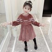 女童洋裝連身裙冬裝2019洋氣女大童金絲絨兒童裙子秋冬女孩公主裙 KV4808 【野之旅】