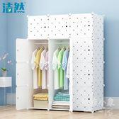 簡約現代經濟型家用組裝櫃樹脂塑料收納櫃大容量布藝衣櫥    SQ10967『毛菇小象』TW