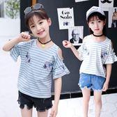 2019新款女童條紋露肩短袖寬鬆韓版休閒喇叭袖T恤 QW3096『夢幻家居』