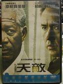 挖寶二手片-G13-028-正版DVD*電影【天敵】-約翰庫薩克*摩根費里曼