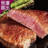 勝崎生鮮 美國1855黑安格斯厚切霜降嫩肩牛排4片組 (160公克±10%/1片)【免運直出】