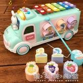 寶寶巴士玩具大號兒童慣性音樂小汽車小孩男女孩校車公交車模型 晴天時尚