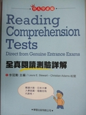 【書寶二手書T3/語言學習_IPA】全真閱讀測驗詳解_劉毅