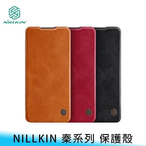 【妃航】Nillkin 紅米 Note 10 Pro 皮紋/質感 秦系列 插卡/收納 側翻/翻蓋 支架/站立 皮套