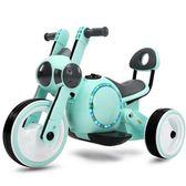兒童電動車 1-3歲電動摩托車三輪車可坐人兒童電動車電動摩托車兒童玩具jy 【免運直出八折】
