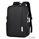 筆電包 適用聯想拯救者Y7000P R7000小新15筆記本電腦雙肩包15.6英寸17.3惠普17 3C優購