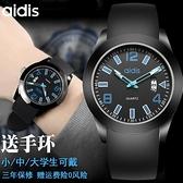 兒童手錶  -手錶男學生青少年初中學生電子錶石英錶男錶夜光正韓兒童手錶男童 交換禮物