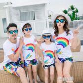 親子裝新款親子短袖裝一家三口夏裝家庭裝韓版時尚潮流【全館免運】