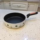 識貨的來原單24cm深煎可愛卡通萌兔深型煎鍋炒鍋湯鍋實用2人方便 3C優購