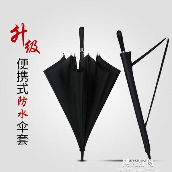 直立雨傘碳纖維直桿傘雙人長柄男個性創意潮流全自動加大廣告定制logo igo陽光好物