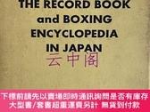 二手書博民逛書店罕見日本ボクシング年鑒1970年(三島由紀夫舊藏)Y479343 日本ボクシング·コ