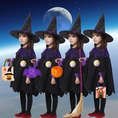 萬圣節兒童服裝女童小女巫演出服披風斗篷cosplay巫婆親子表演服 【八折搶購】