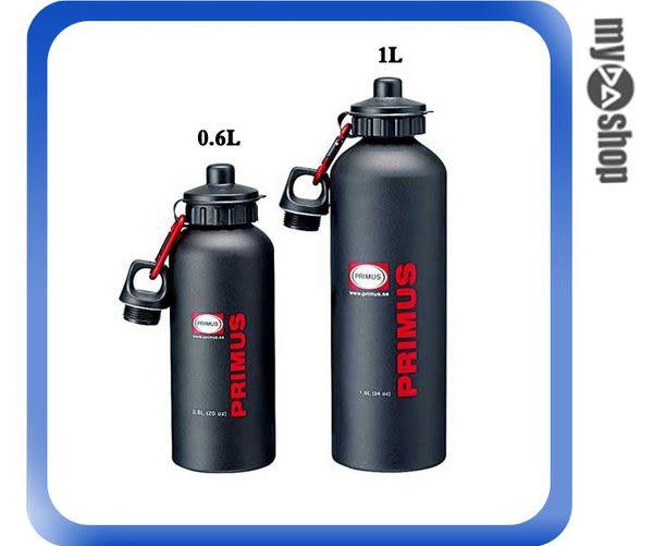 《DA量販店》PRIMUS Drinking Bottle 犀牛 不鏽鋼 戶外 登山 露營 水壺 0.6L(W07-121)