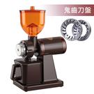 金時代書香咖啡  TIAMO 半磅磨豆機-咖啡 (鬼齒刀) HG0426BW