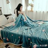 毛毯 絨毯床單被子加厚夏季薄款單人冬季加厚珊瑚絨雙面 nm6522【pink中大尺碼】