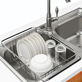 水槽瀝水架304不銹鋼廚房置物架洗碗池放碗架瀝水籃收納架子家用YYP 【快速出貨】