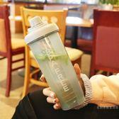 健身搖搖蛋白粉大容量刻度杯子運動塑料水杯學生攪拌奶昔便攜水瓶尾牙 限時鉅惠