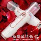 補水噴霧器  納米噴霧器便攜充電寶式蒸臉...