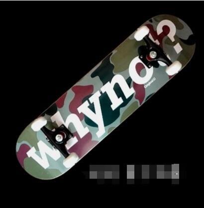 初學專業楓木四輪滑板jy-初學專業楓木四輪滑板 滿498元88折立殺