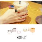 戒指 3件組 歐美時尚大環 開口式戒指 【1DDR0003】