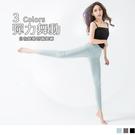 《BA4202》芭蕾舞褲-涼感高彈性鬆緊...