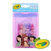 美國Crayola繪兒樂 隨行蠟筆著色套裝 迪士尼公主 麗翔親子館