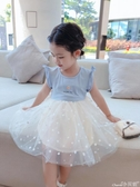 網紗連身裙夏季連身裙2020女童公主裙童裝兒童夏裝寶寶網紗裙子 小天使