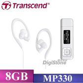 【免運費】Transcend 創見 MP330 MP3 8GB/8G 隨身聽-白X1【含耳掛式耳機】【NEW新版快充電功能】