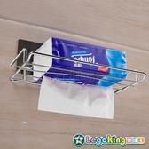 【樂購王】強力無痕貼 2020最新升級《不鏽鋼抽取式衛生紙架》收納架 浴室廚房 衛生紙架【B0820】
