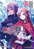 (二手書)Sword Art Online刀劍神域 Progressive(6)