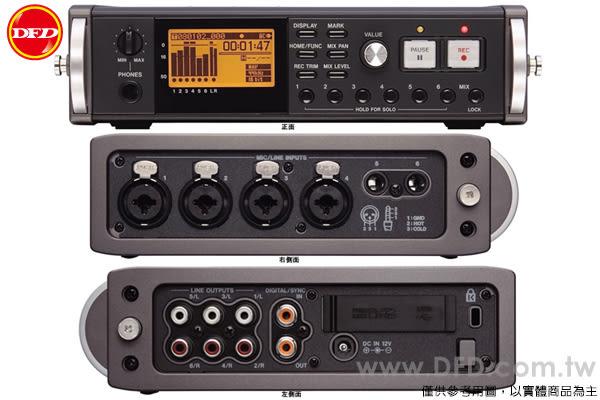 日本 達斯冠 TASCAM DR-680 8軌 攜帶式多軌錄音機 公司貨