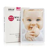 WH MASK 嬰兒天國蠶絲面膜 380ml 10片盒【櫻桃飾品】  【24528】