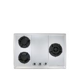 (無安裝)櫻花三口檯面爐(與G-2633S同款)瓦斯爐桶裝瓦斯G-2633SL-X