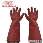 雙安牌 12KV絕緣手套 防電220v380V勞保橡膠手套 耐高壓電工專用  『名購居家』