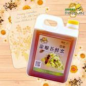 品峻.龍眼花蜂蜜(1800g/桶)﹍愛食網