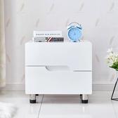 床頭櫃 床頭櫃歐式烤漆簡約現代白色多功能臥室儲物櫃簡易床邊收納小櫃子 尾牙交換禮物