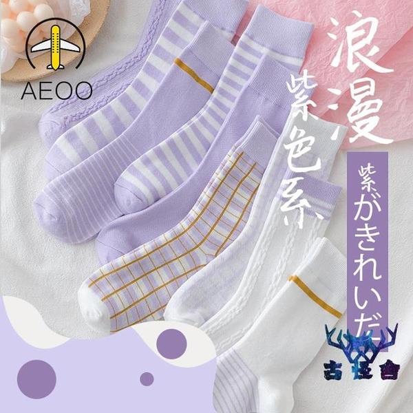 6雙裝 中筒襪子女香芋紫日系秋冬學院風長襪【古怪舍】