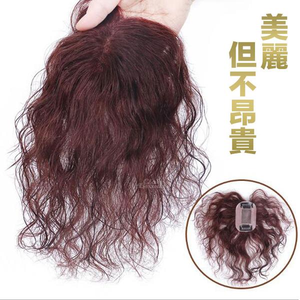 波浪捲髮 內網5X8公分 髮長17公分 媽媽髮 增髮頭頂瀏海髮片【RT55】☆雙兒網☆