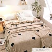 云貂絨拉舍爾毛毯珊瑚絨毯子冬季加厚法蘭絨單人保暖床單 韓慕精品