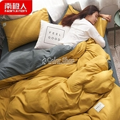 四件套床上用品ins網紅親膚單被套床單學生宿舍4三件套 SUPER SALE 母親節特惠